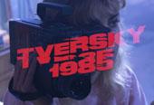 1985 | Music video